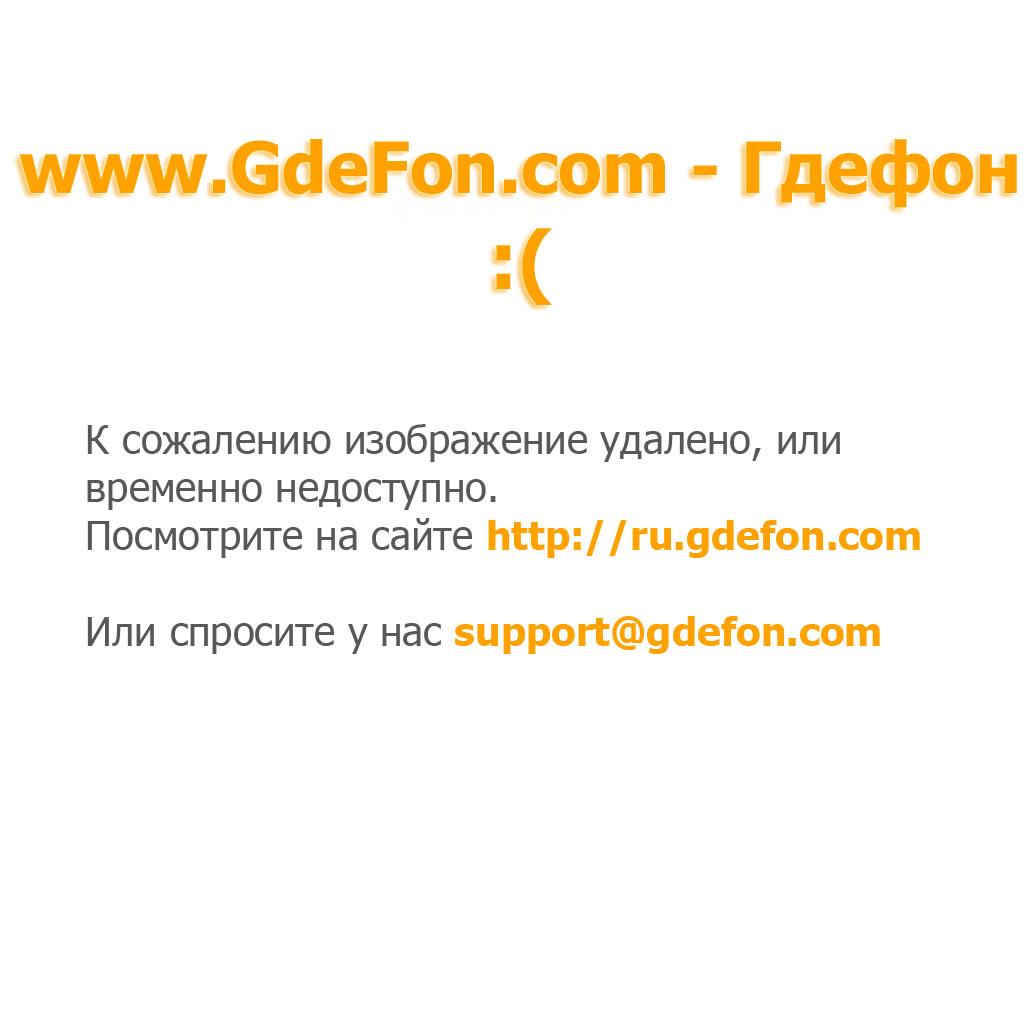 Скачать на телефон обои фото картинку на тему Украина, Крым, тризуб, разширение 1024x1003