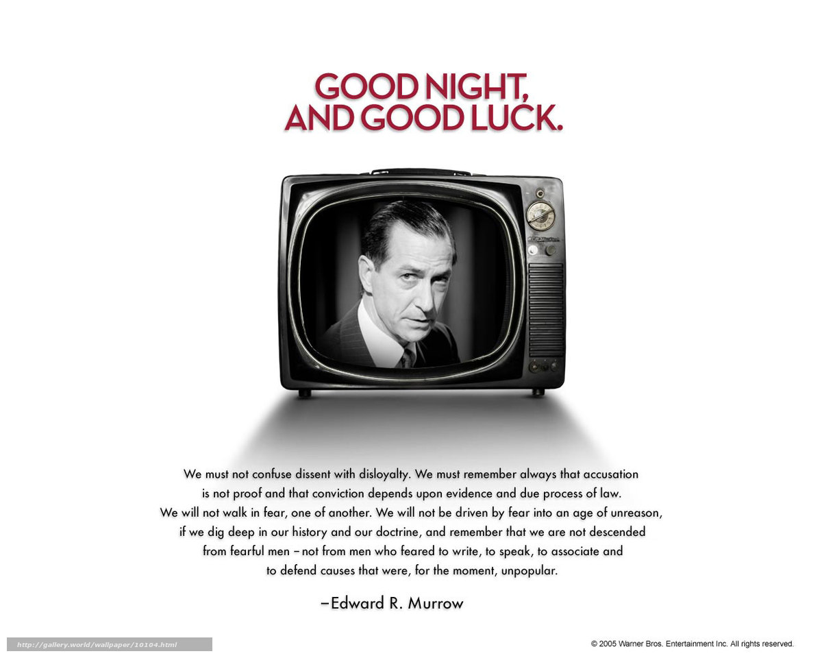Good night and good luck scene analysis essays
