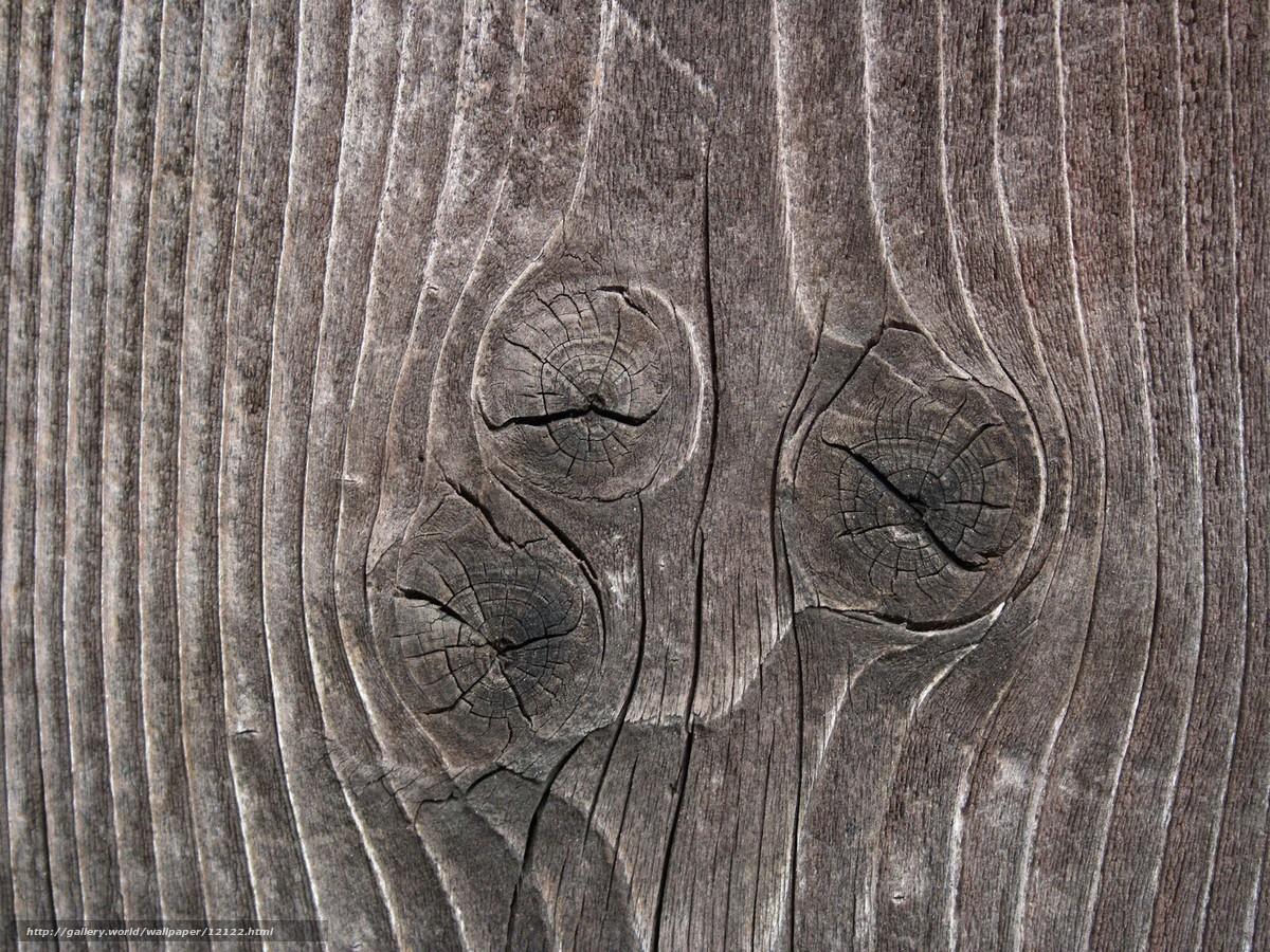 Скачать обои текстура,  дерево,  сучки бесплатно для рабочего стола в разрешении 1600x1200 — картинка №12122