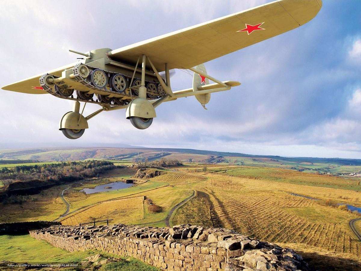 Скачать обои летающий танк,  поля бесплатно для рабочего стола в разрешении 1600x1200 — картинка №13036