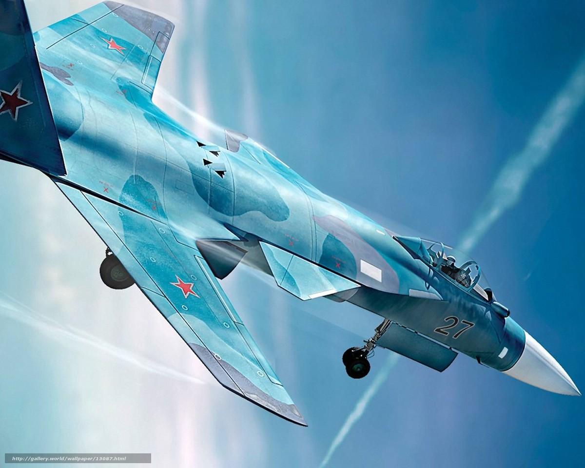 Скачать обои истребитель,  самолет бесплатно для рабочего стола в разрешении 1280x1024 — картинка №13087