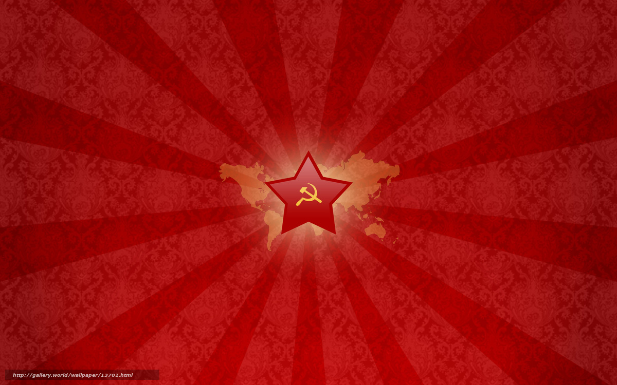 Download wallpaper USSR,  red,  star,  sickle free desktop wallpaper in the resolution 2560x1600 — picture №13701
