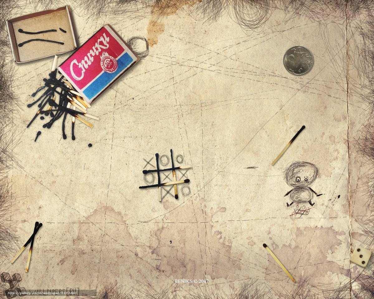 Download Hintergrund Durcheinander,  Realismus,  Papierkorb,  Tabelle Freie desktop Tapeten in der Auflosung 1280x1024 — bild №137