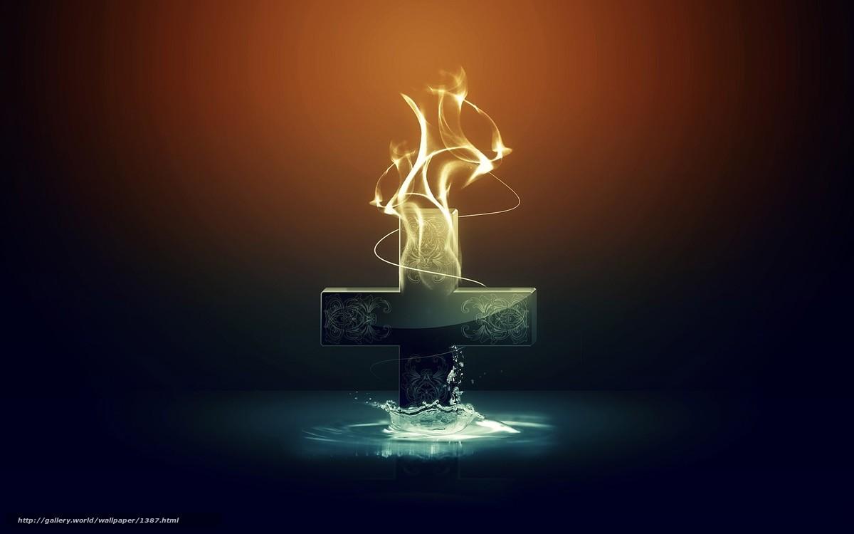 Скачать обои крест,  вода,  огонь бесплатно для рабочего стола в разрешении 1920x1200 — картинка №1387