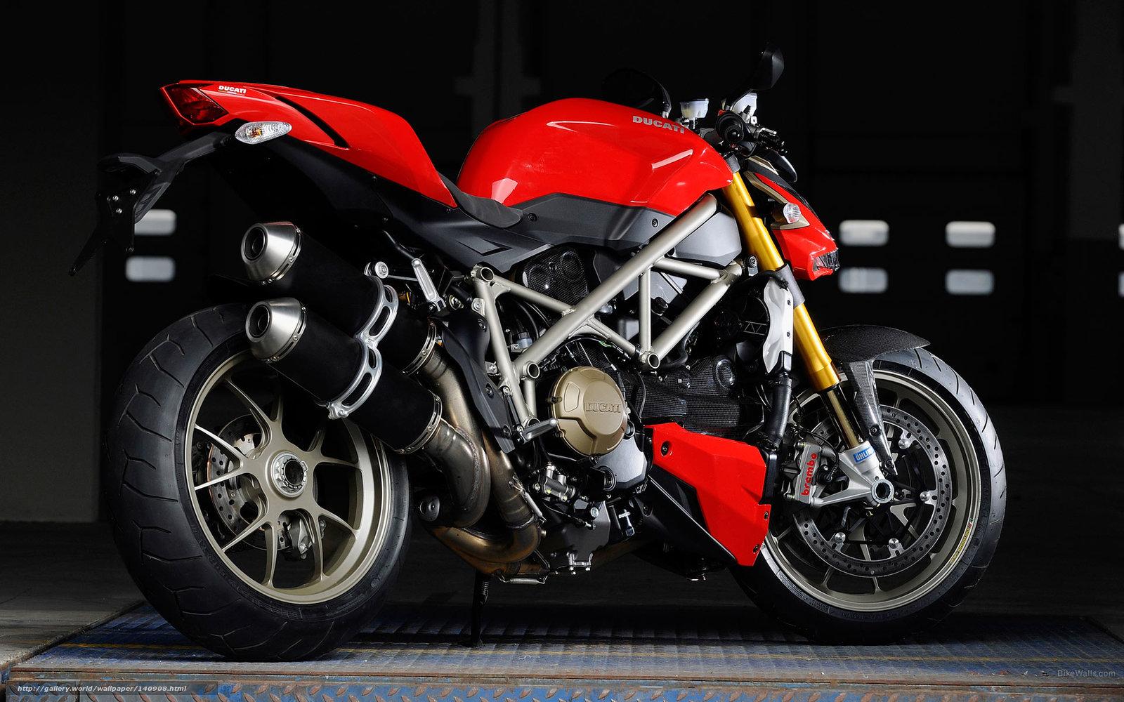 обои для рабочего стола мотоцикл минск № 438212 бесплатно