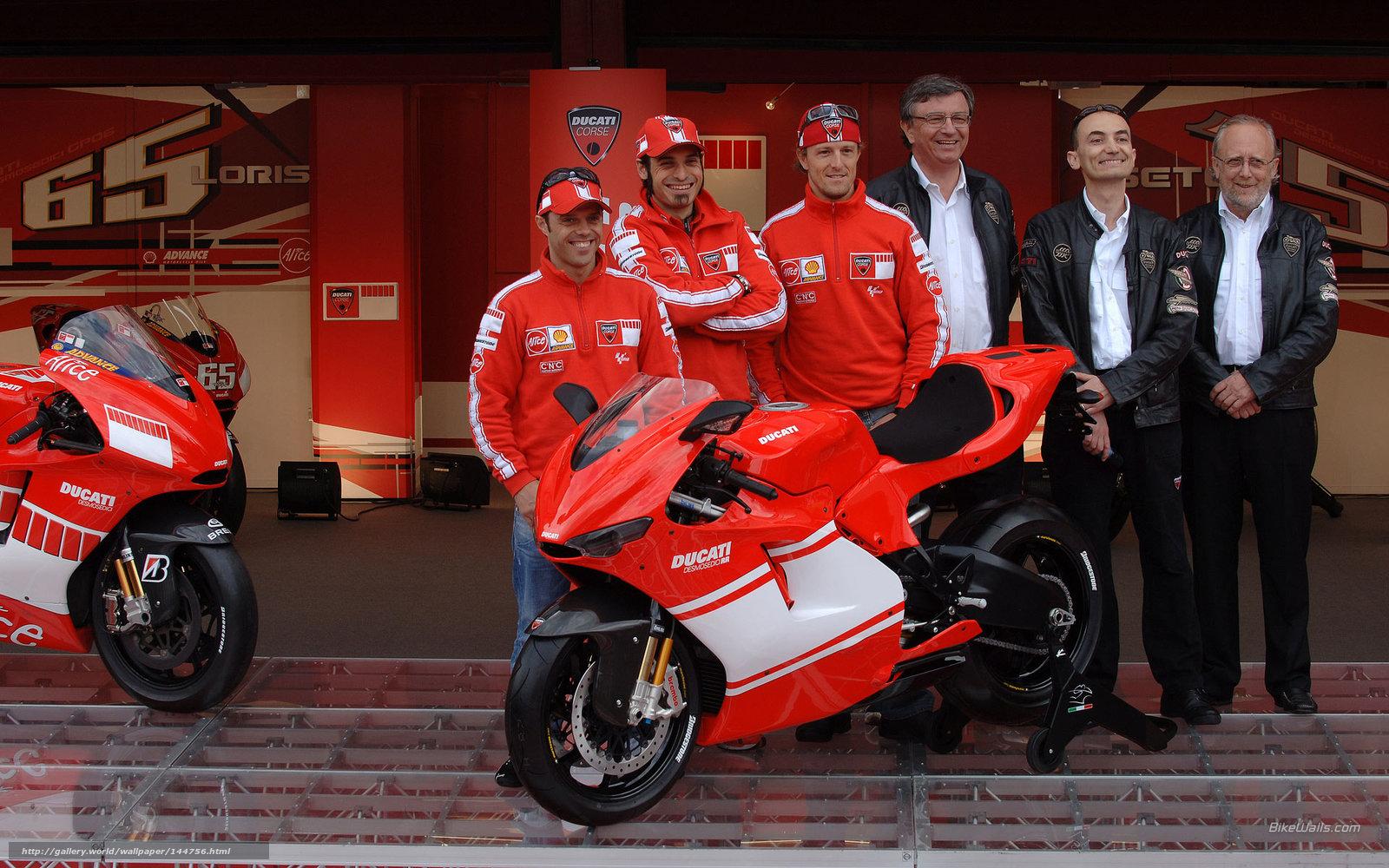 Скачать обои Ducati,  Superbike,  Desmosedici RR,  Desmosedici RR 2006 бесплатно для рабочего стола в разрешении 1920x1200 — картинка №144756