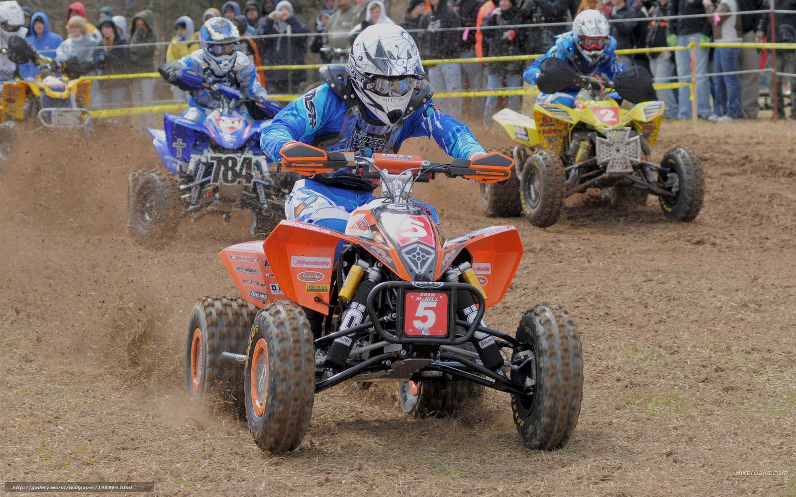 2008 KTM 525 XC ATV For Sale (VA)