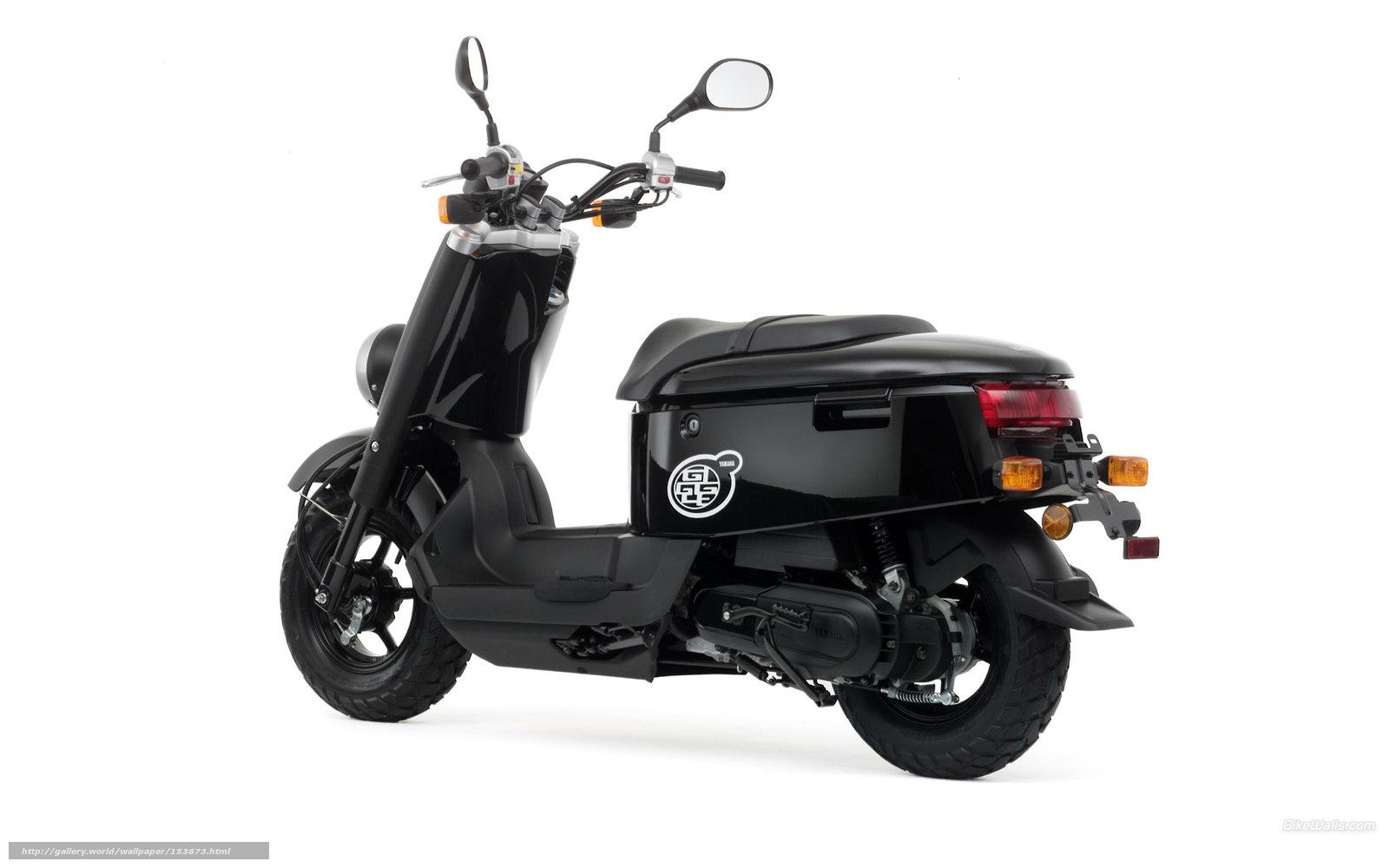 Скачать обои Yamaha,  Scooter,  Giggle,  Giggle 2008 бесплатно для рабочего стола в разрешении 1920x1200 — картинка №153873