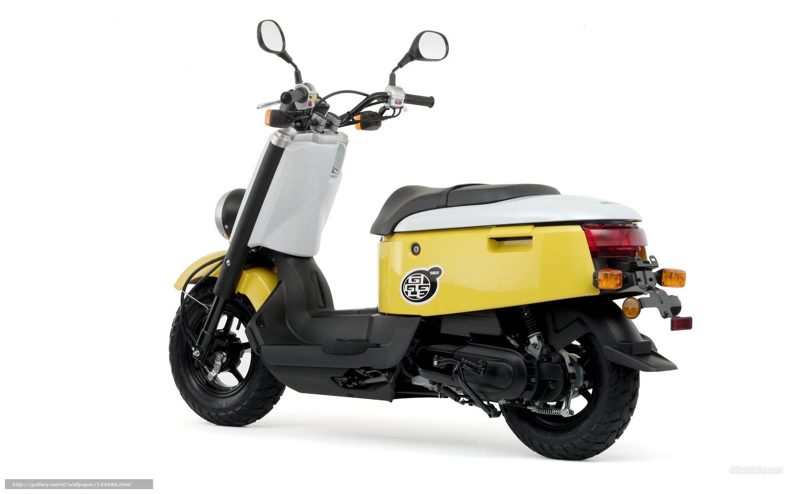 Скачать обои Yamaha,  Scooter,  Giggle,  Giggle 2008 бесплатно для рабочего стола в разрешении 1920x1200 — картинка №153880