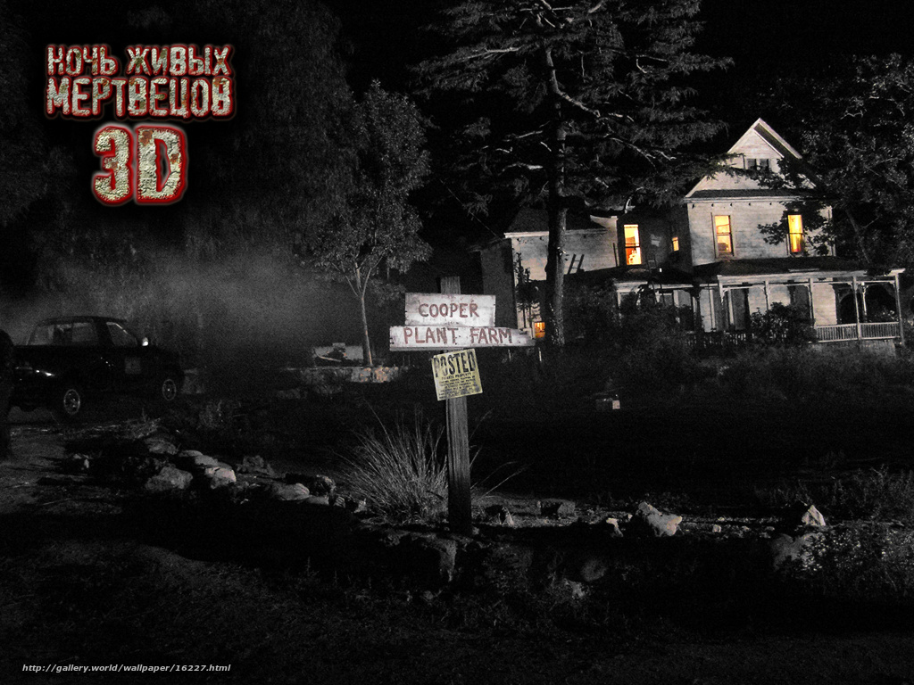 night of the living dead download movie