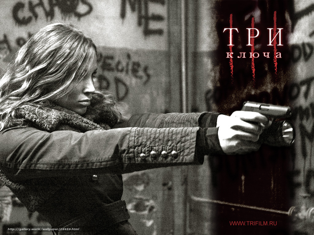 Скачать обои Три ключа,  Thr3e,  фильм,  кино бесплатно для рабочего стола в разрешении 1024x768 — картинка №18959