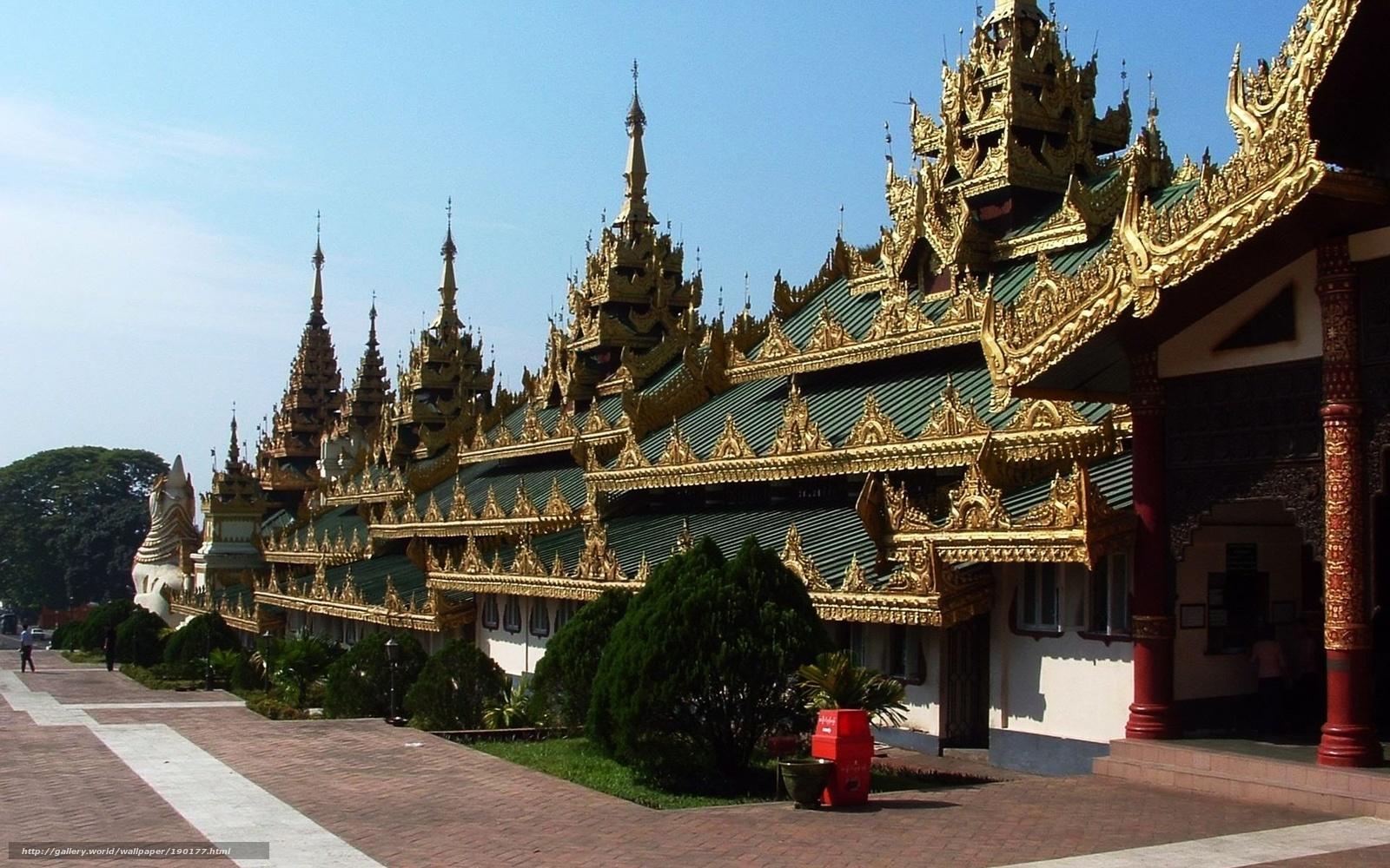 Скачать обои пагода,   мьянма бесплатно для рабочего стола в разрешении 1920x1200 — картинка №190177