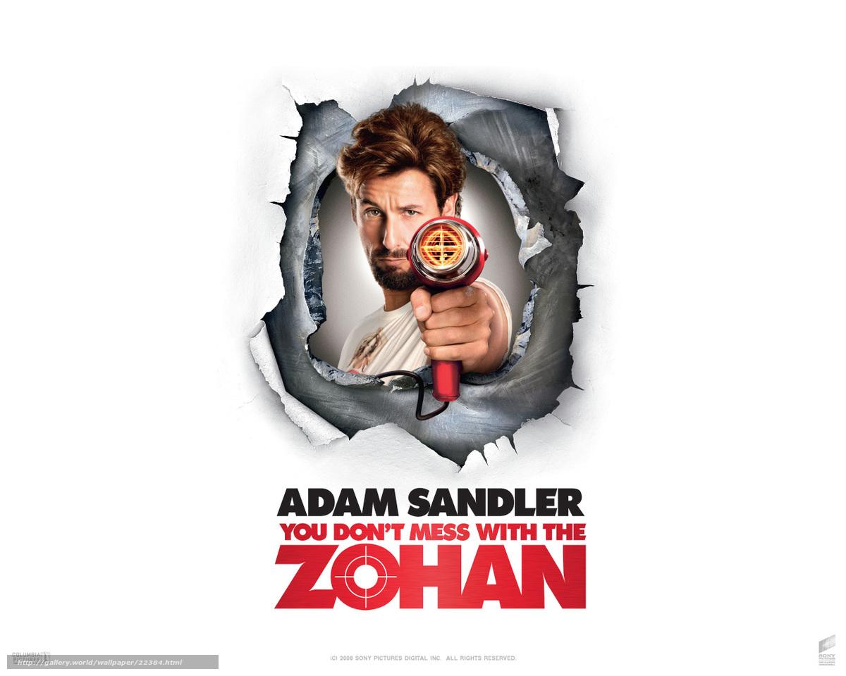 GRATUIT TÉLÉCHARGER FILM ZOHAN
