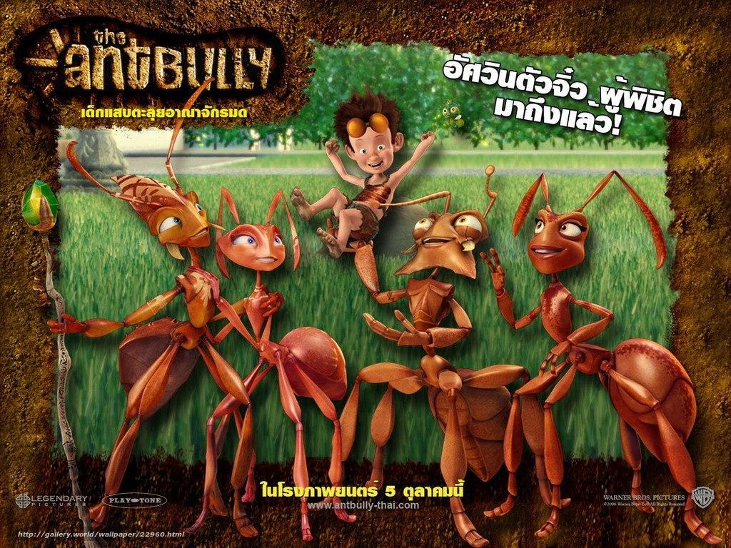 Amazon. Com: the ant bully: julia roberts, nicolas cage, meryl.