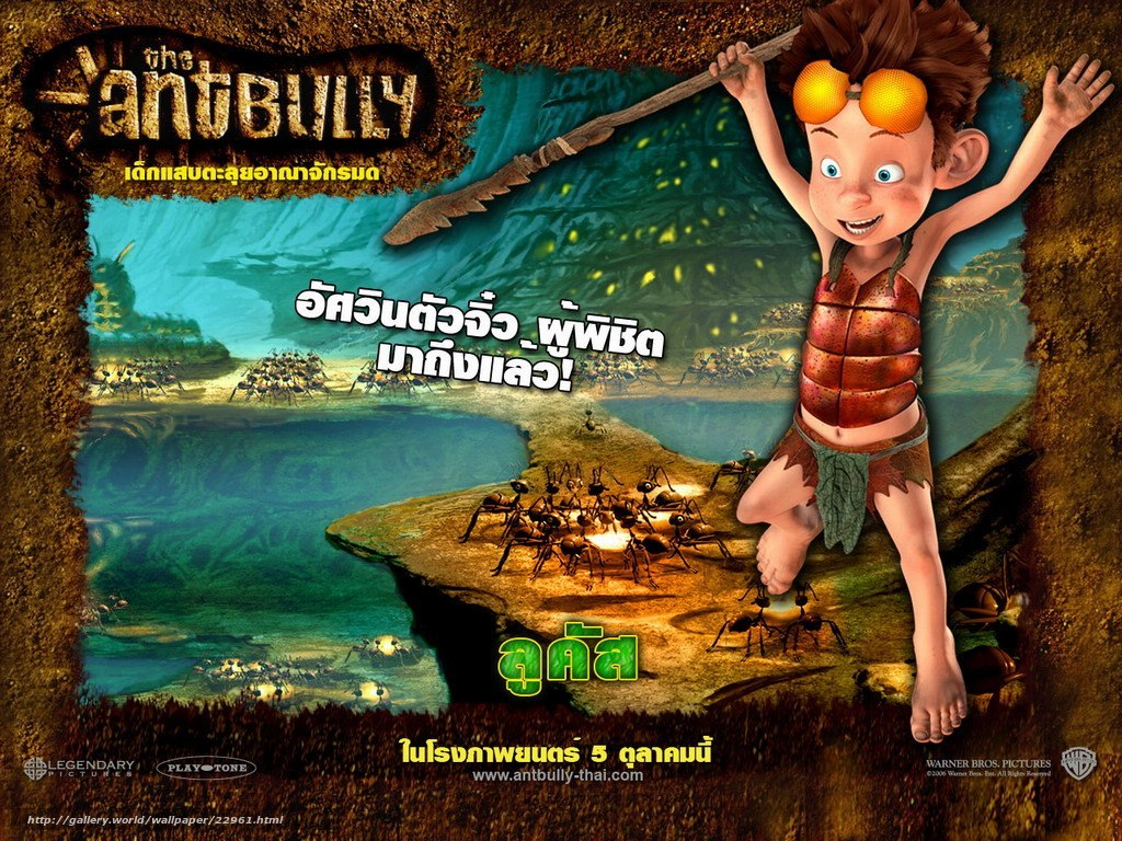 The ant bully game walkthrough gameplay youtube.