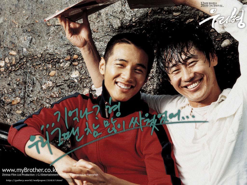 Download Wallpaper Moj Brat Uri Hyeong Film Movies Free Desktop
