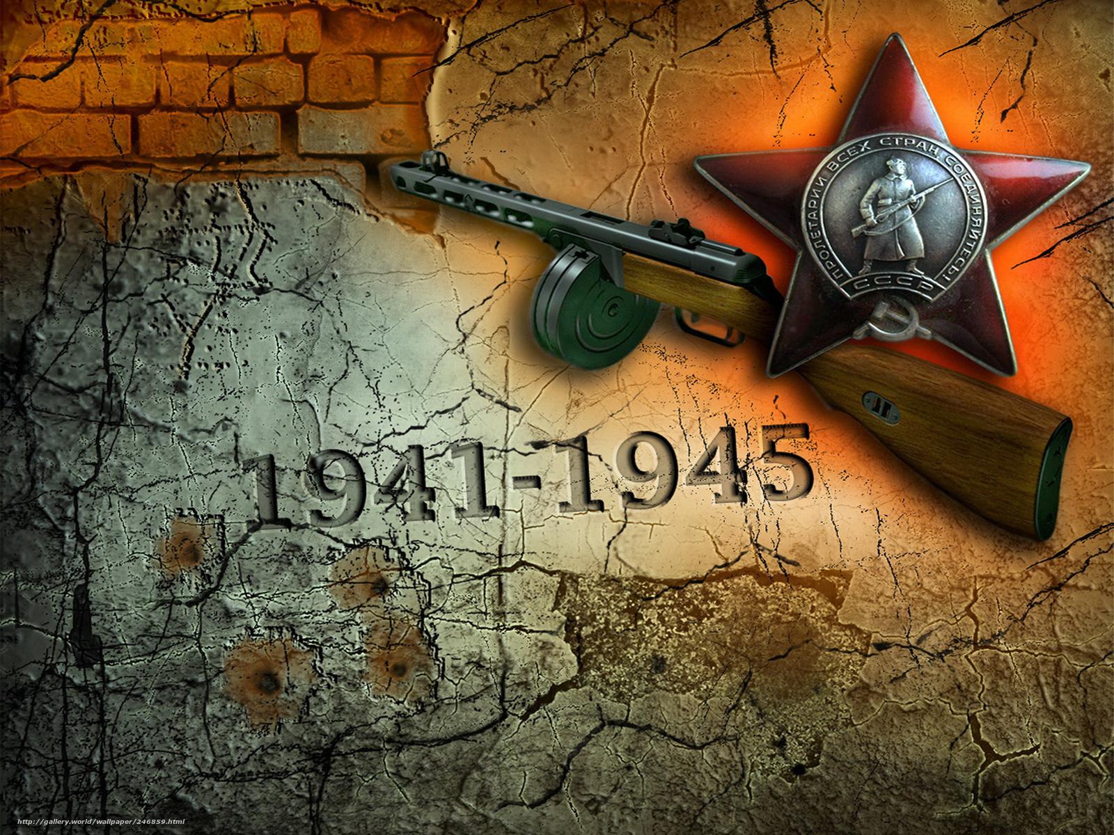 Baixar Wallpaper 1941-1945,  09 de maio,  Dia da Vitria,  estrela Papis de parede grtis na resoluo 1600x1200 — quadro №246859