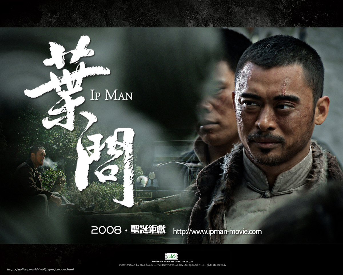 Ip Man Movie 57