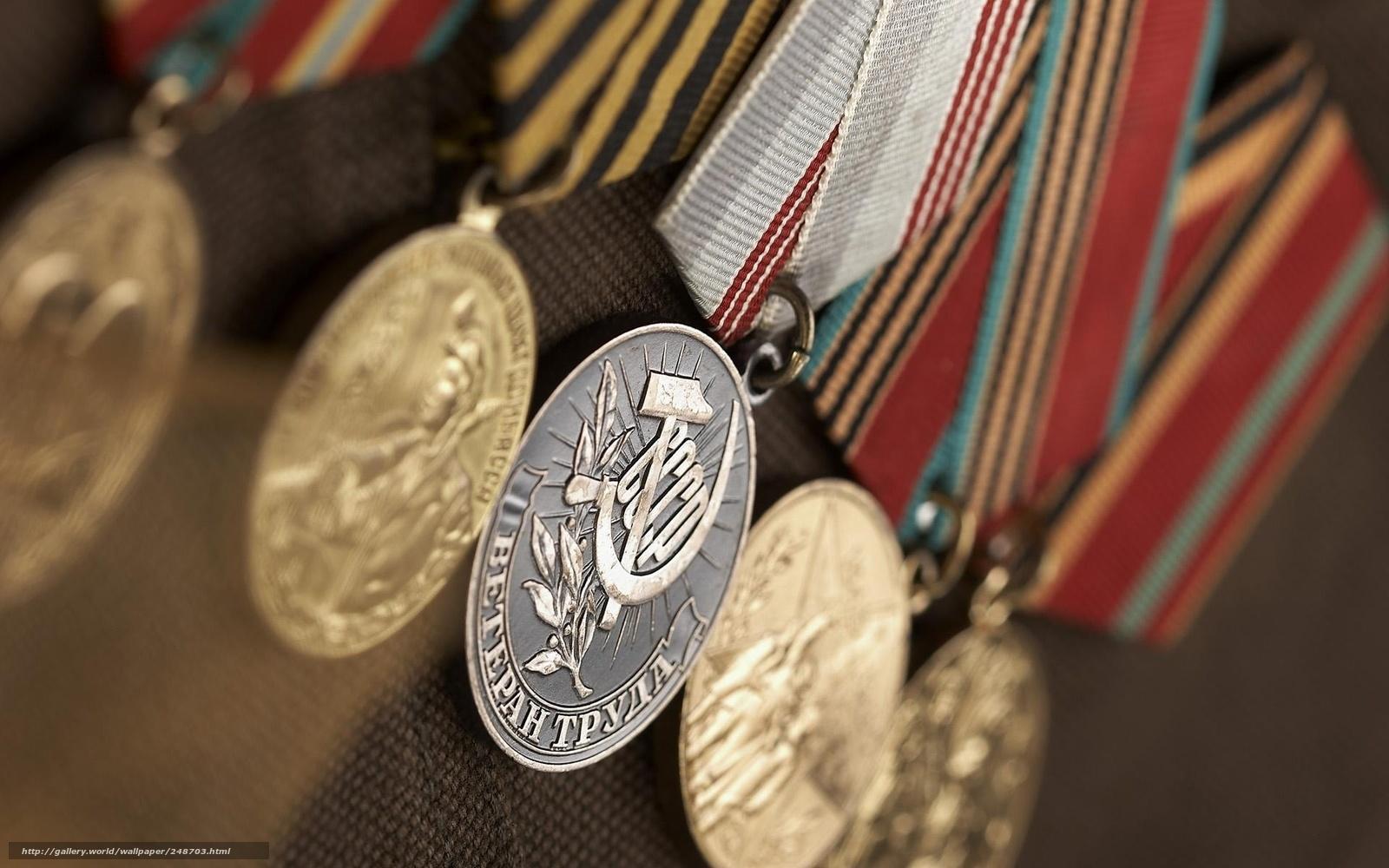 Baixar Wallpaper Medalha,  Ordem,  vitria,  09 de maio Papis de parede grtis na resoluo 1920x1200 — quadro №248703