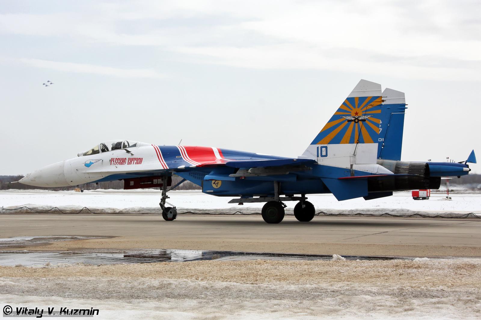 Скачать обои Су-27,   русские витязи,   Сухой бесплатно для рабочего стола в разрешении 2250x1500 — картинка №249484