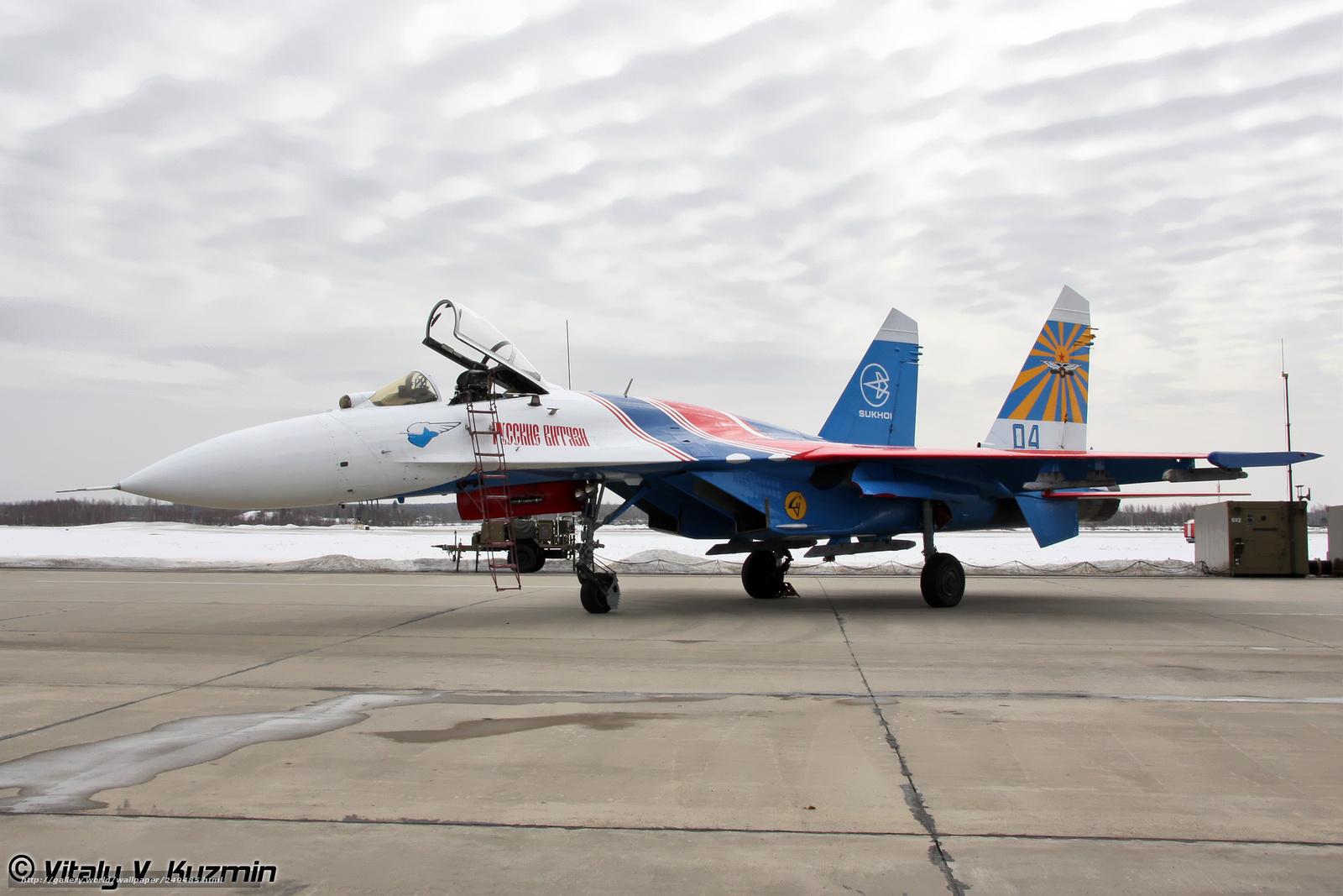 Скачать обои Су-27,   русские витязи,   Сухой бесплатно для рабочего стола в разрешении 2250x1500 — картинка №249485
