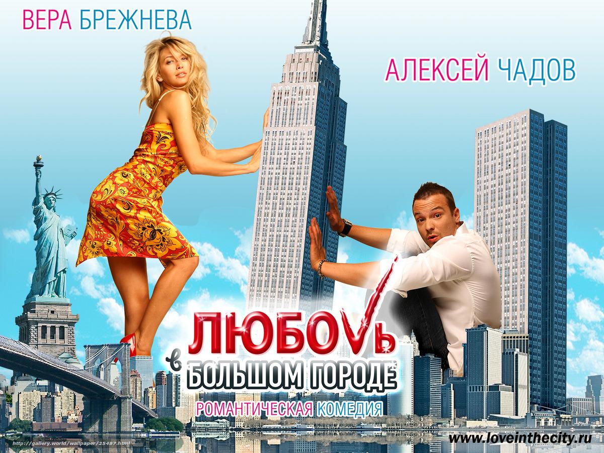 polnaya-kollektsiya-serial-seks-v-bolshom-gorode