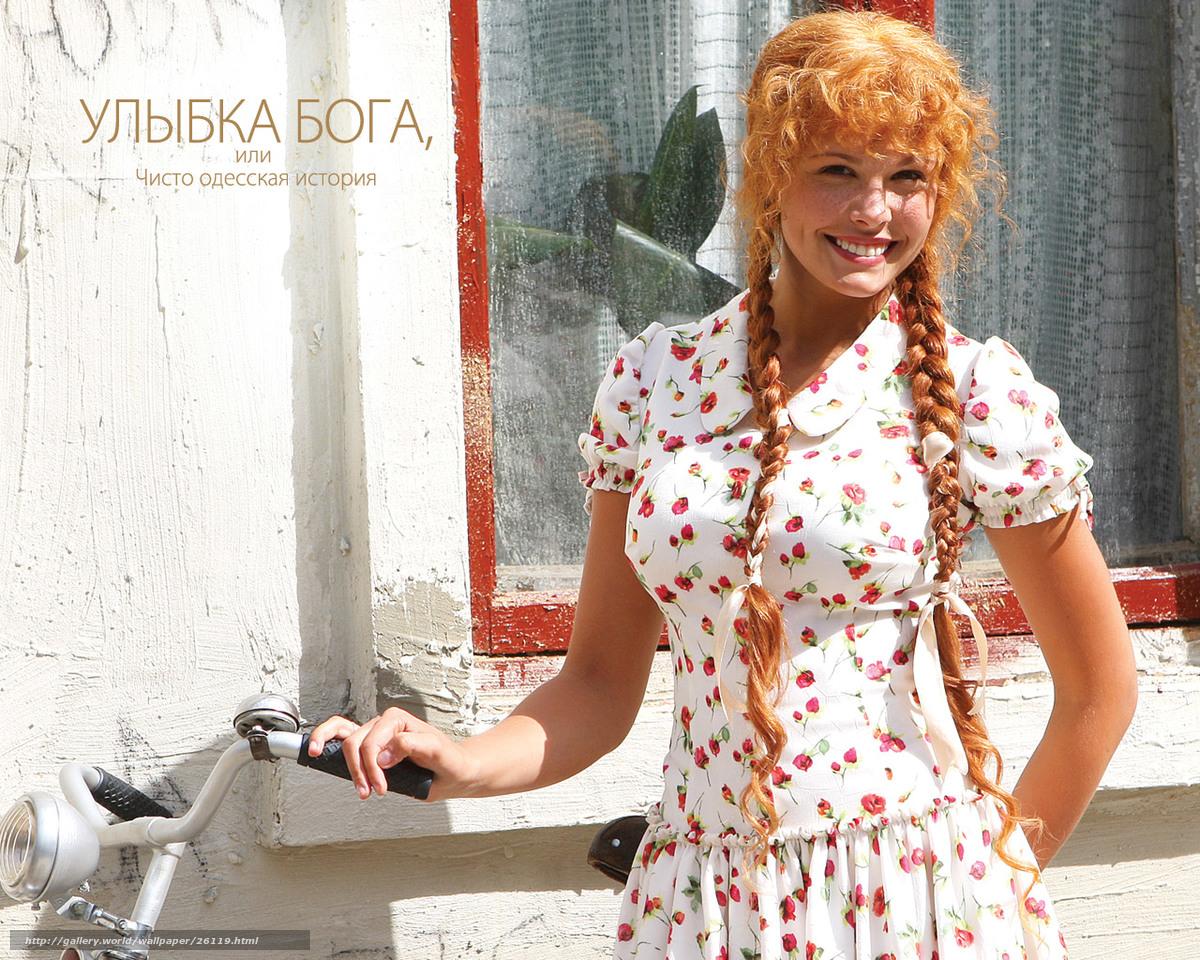 scaricare gli sfondi Sorriso di Dio,  o La storia di Odessa,  ,  film Sfondi gratis per la risoluzione del desktop 1280x1024 — immagine №26119