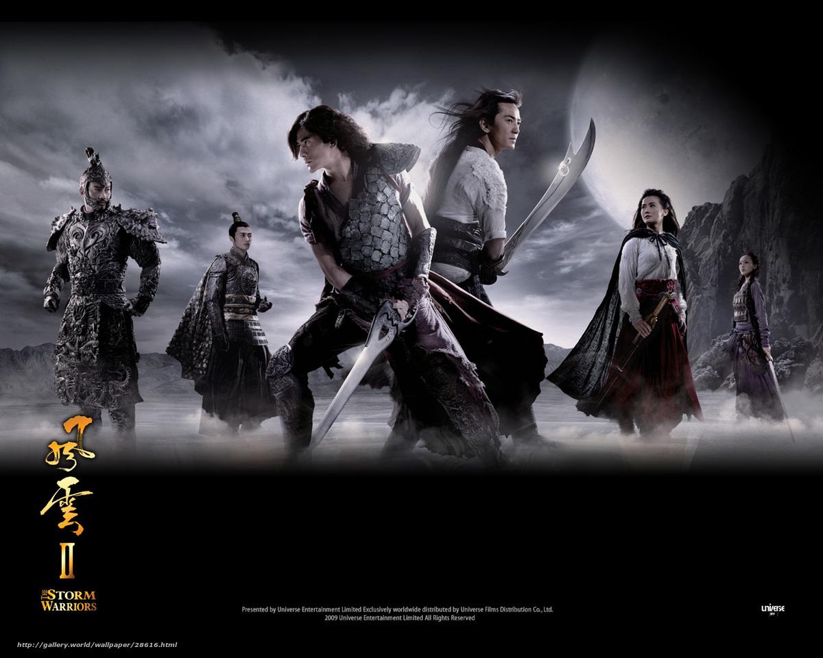 Download wallpaper Властелины стихий 2,  Fung wan II,  film,  movies free desktop wallpaper in the resolution 1280x1024 — picture №28616