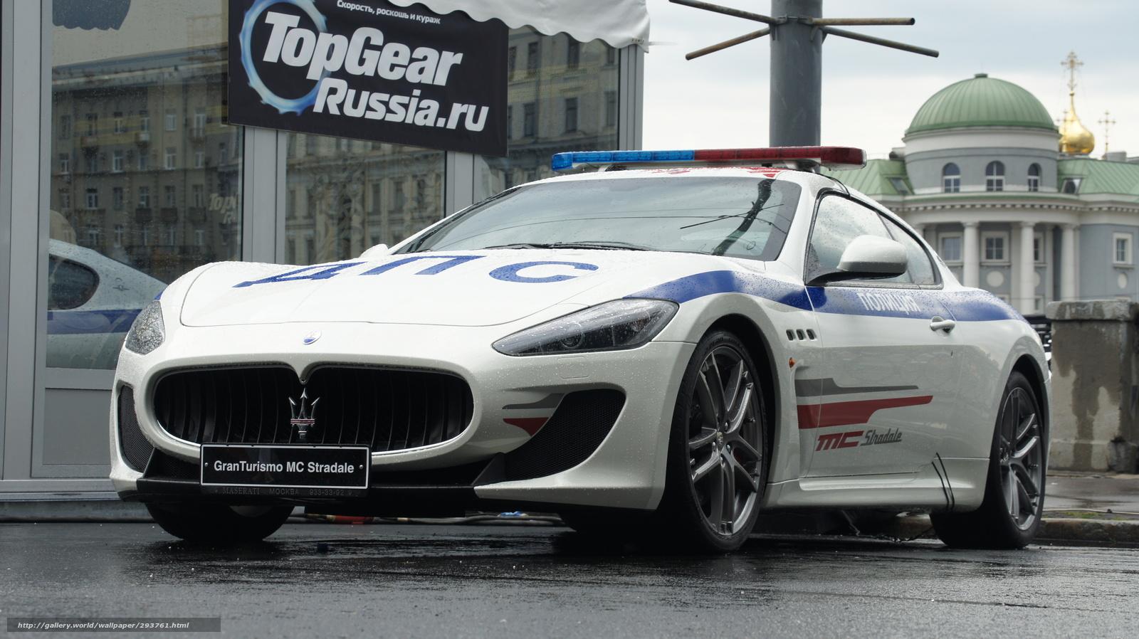 Tlcharger fond d 39 ecran maserati voiture de sport voiture for Fond ecran voiture sport