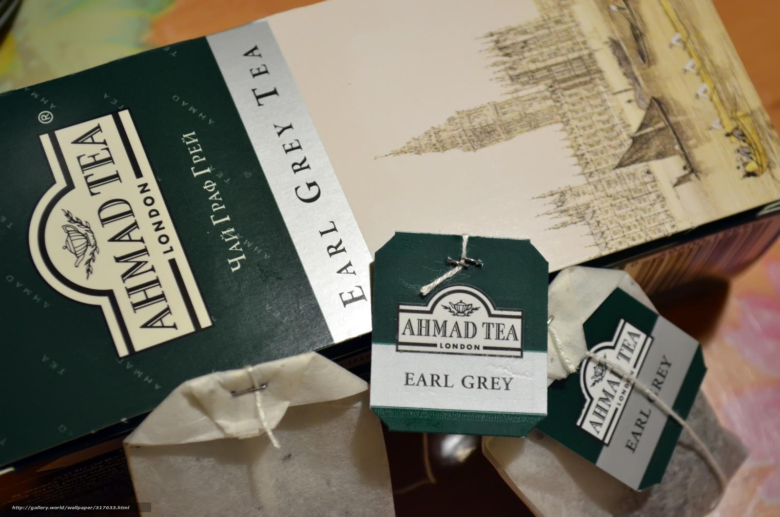 Download wallpaper Ahmad,  tea,  garbage free desktop wallpaper in the resolution 4928x3264 — picture №317033