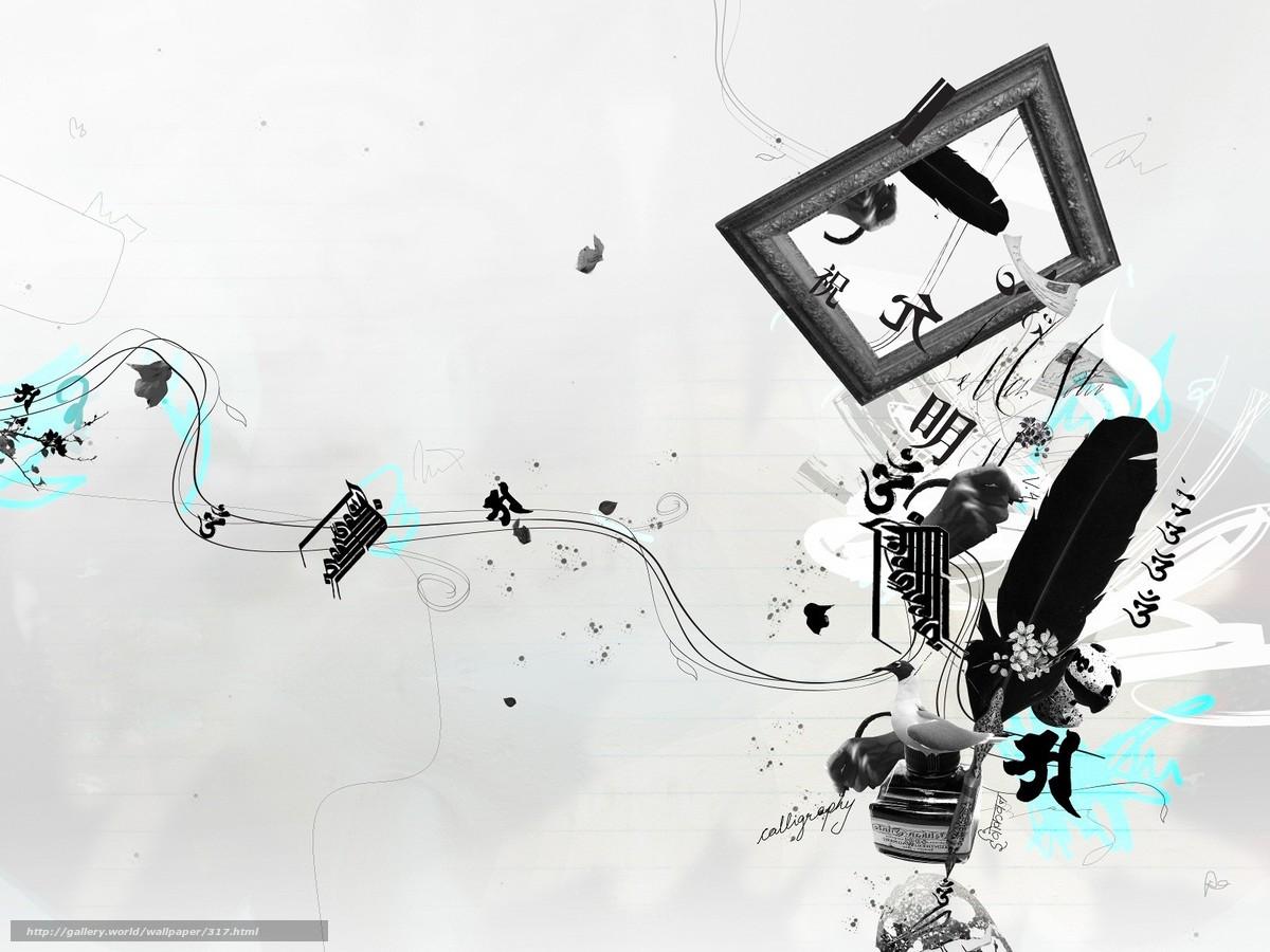 Download Hintergrund Mll, Tapete, Musik, Rahmen Freie desktop ...