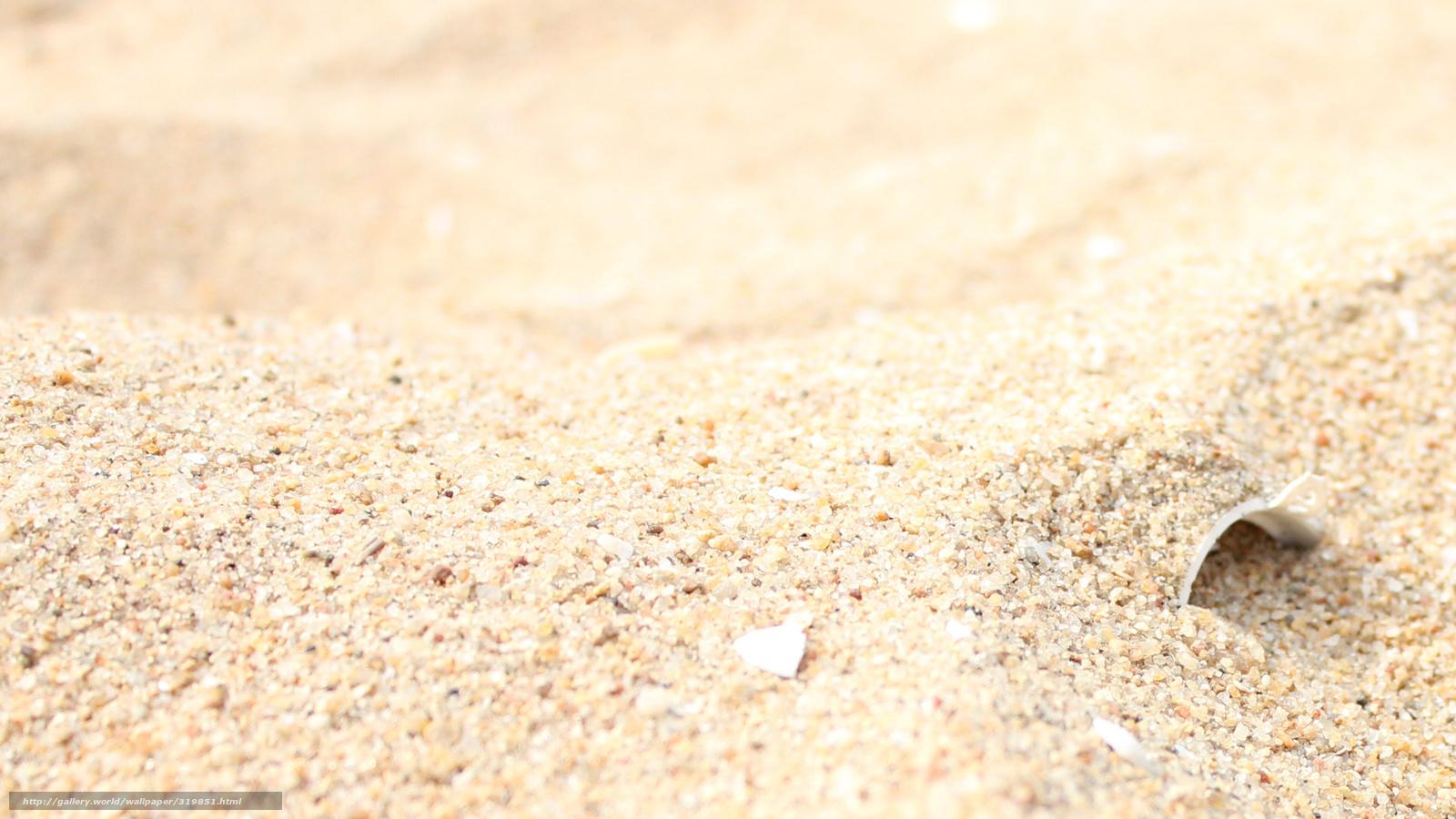 Changement de sable Gravier obligatoire dans le fond ?