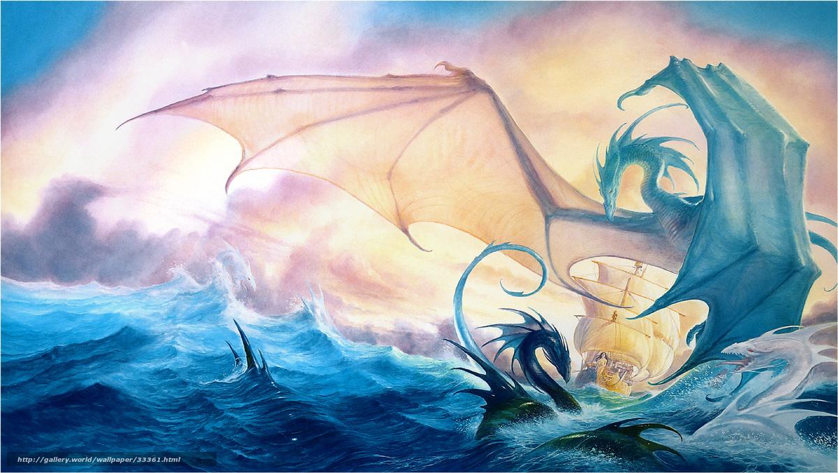 символ дракон в воде а я на лодке