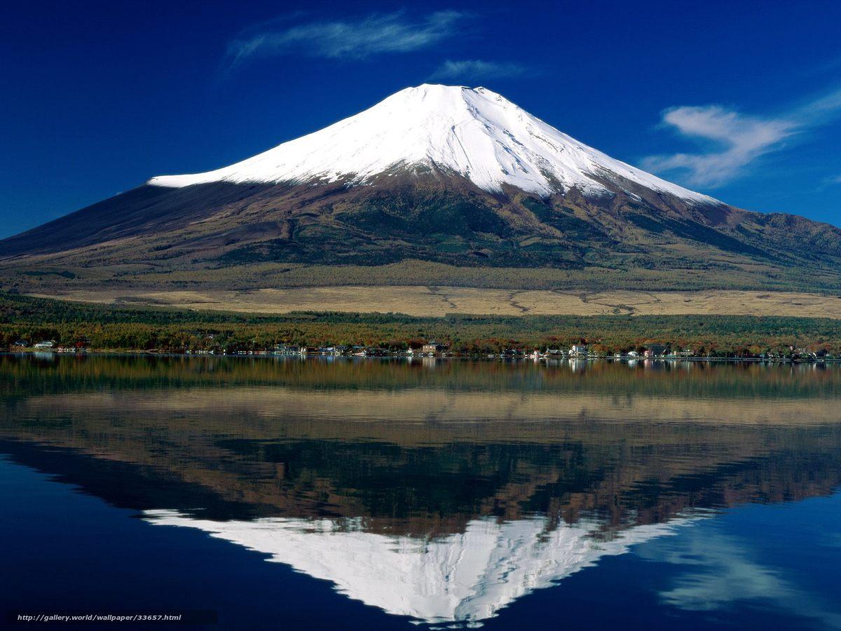 Скачать обои гора фуджи,  япония бесплатно для рабочего стола в разрешении 1600x1200 — картинка №33657