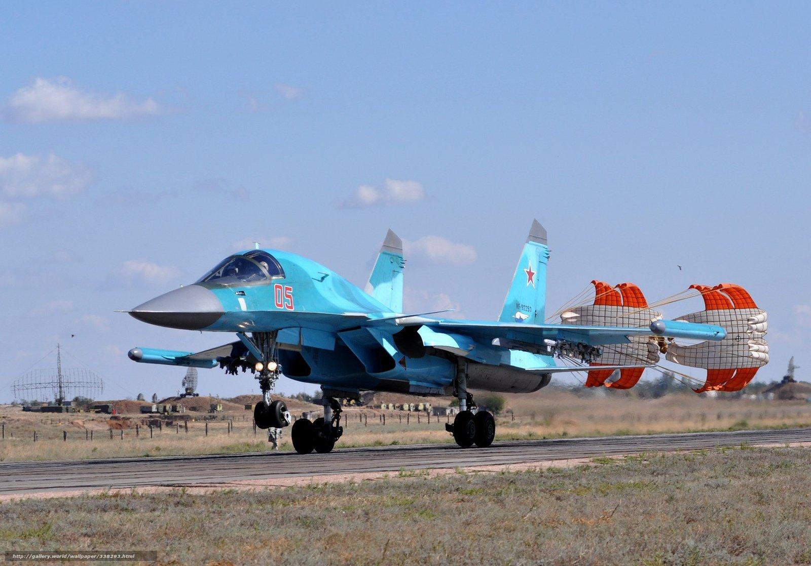 scaricare gli sfondi Russian Air Force,  bombardiere tattico,  asciugare,  atterraggio Sfondi gratis per la risoluzione del desktop 2000x1398 — immagine №338293