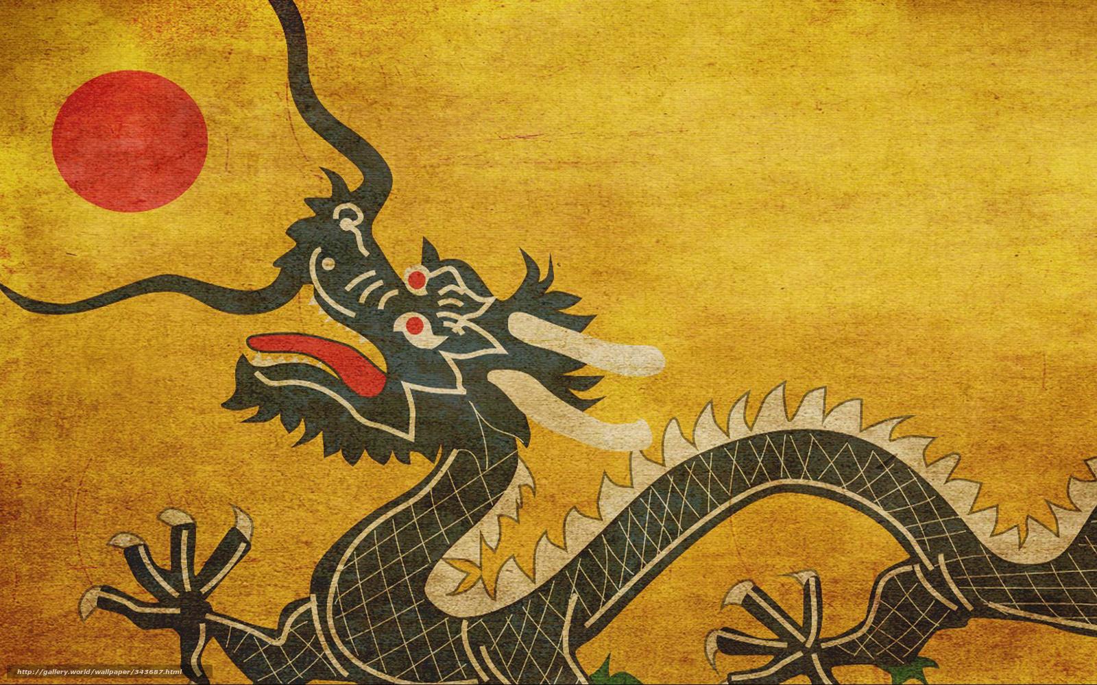 tlcharger fond decran japon drapeau dragon fonds decran gratuits pour votre rsolution du bureau 1920x1200 image 343687
