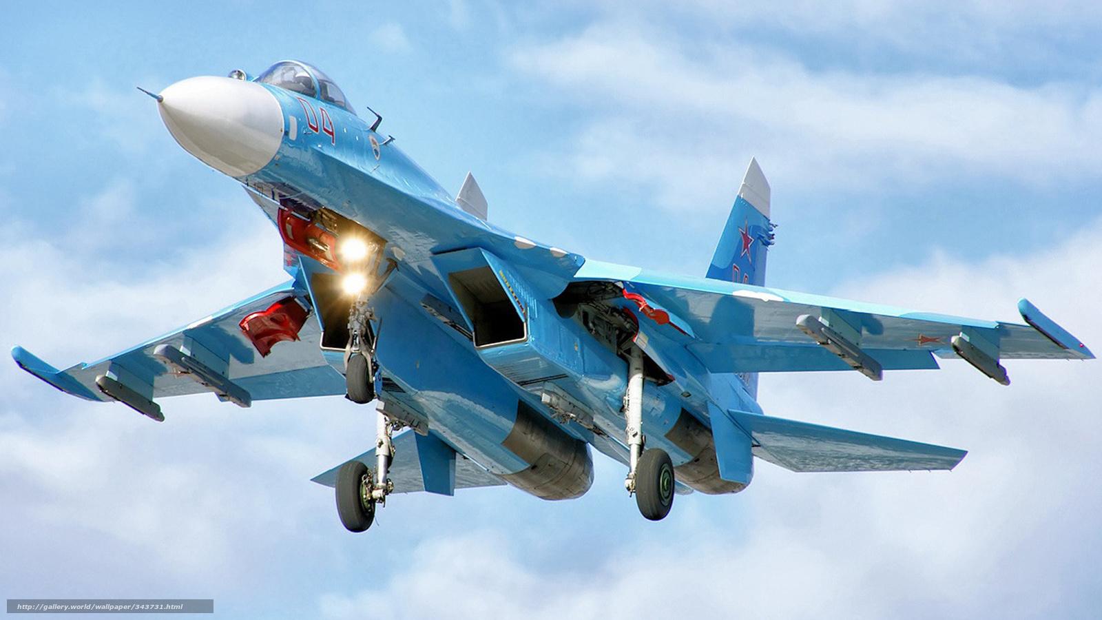 Скачать обои Су-27,  самолёт,  истребитель,  небо бесплатно для рабочего стола в разрешении 1920x1080 — картинка №343731