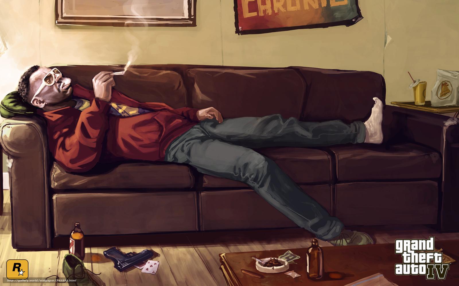 Скачать  дивана