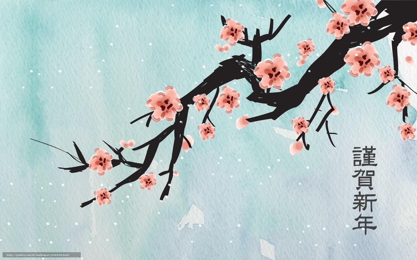Tlcharger Fond D Ecran Dessin Sakura Branche Fleurs