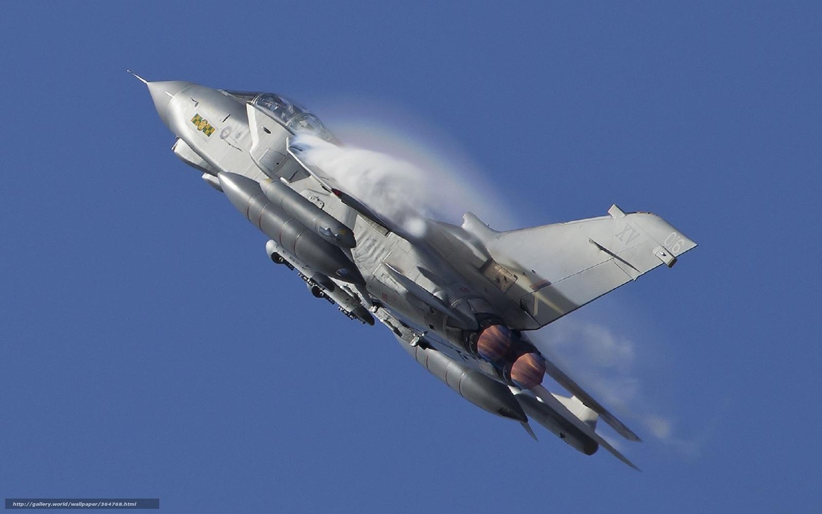 戦闘爆撃機の画像 p1_30