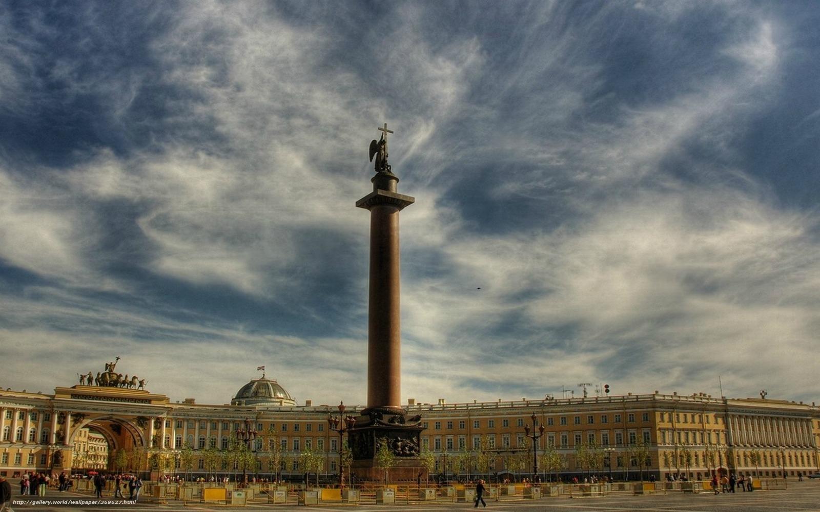 Descargar gratis San Petersburgo,  Pedro,  Petersburgo,  La Plaza del Palacio Fondos de escritorio en la resolucin 1680x1050 — imagen №369627