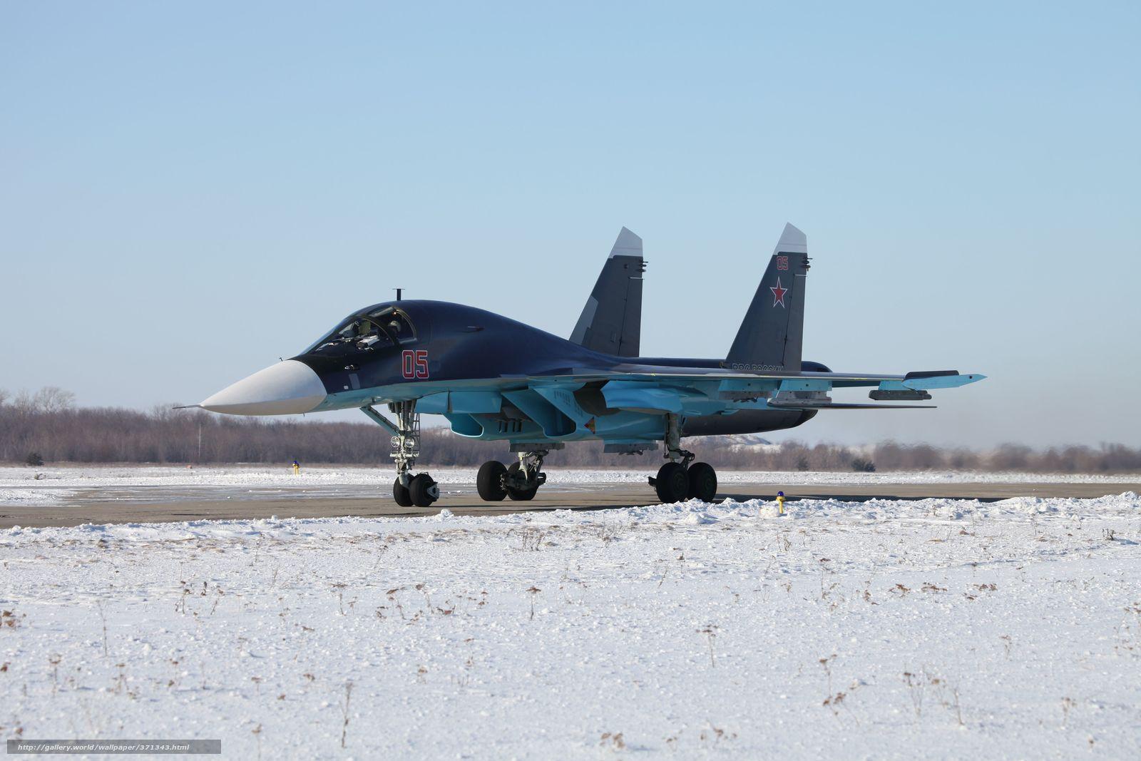 Скачать обои бомбардировщик,  Су-34,  старт бесплатно для рабочего стола в разрешении 5616x3744 — картинка №371343