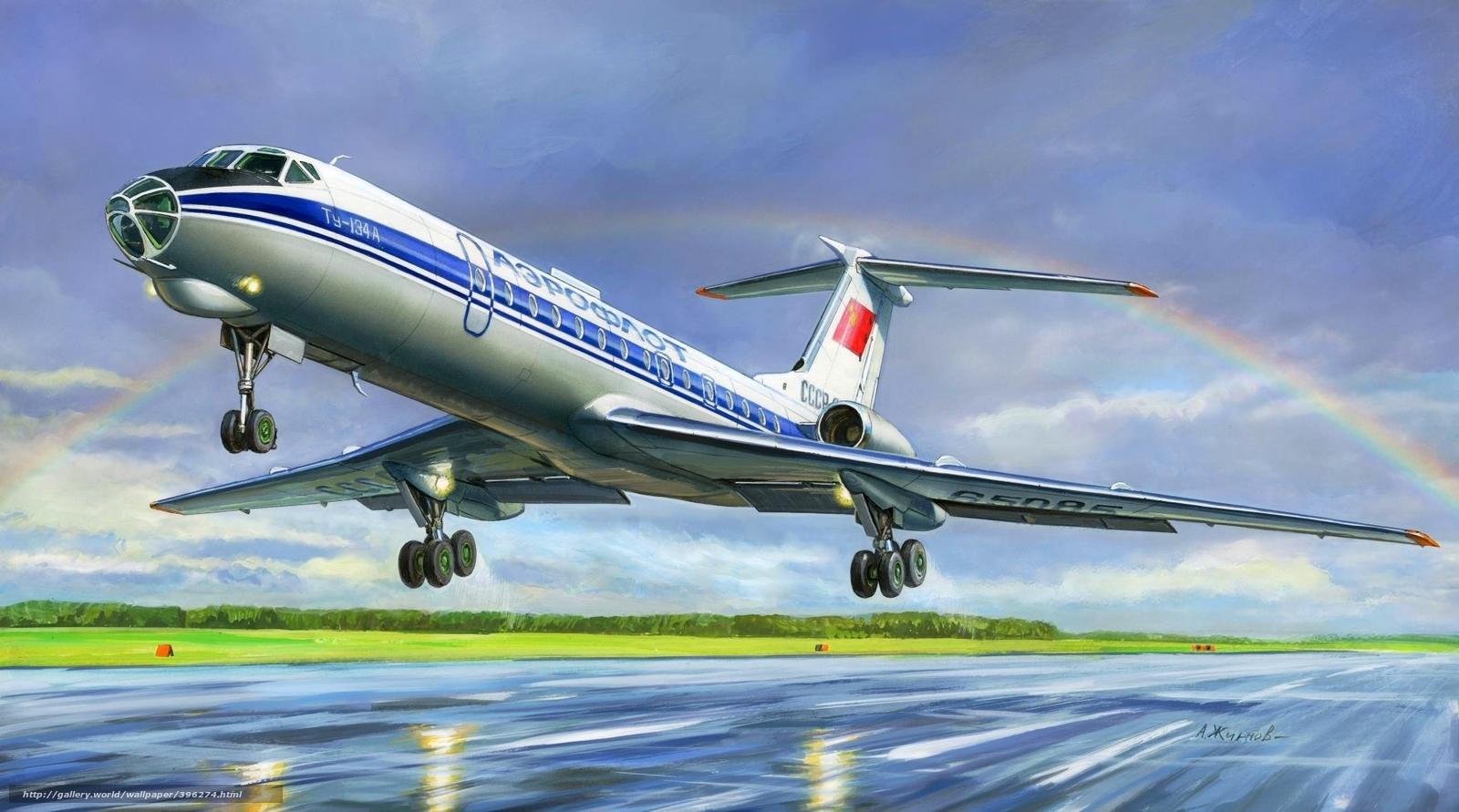 Download wallpaper picture,  A.Zhirnov,  passenger,  plane free desktop wallpaper in the resolution 2048x1141 — picture №396274