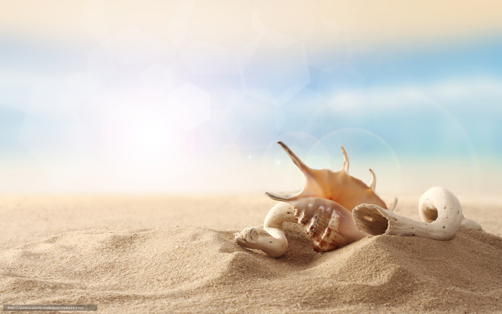 Где найти песок