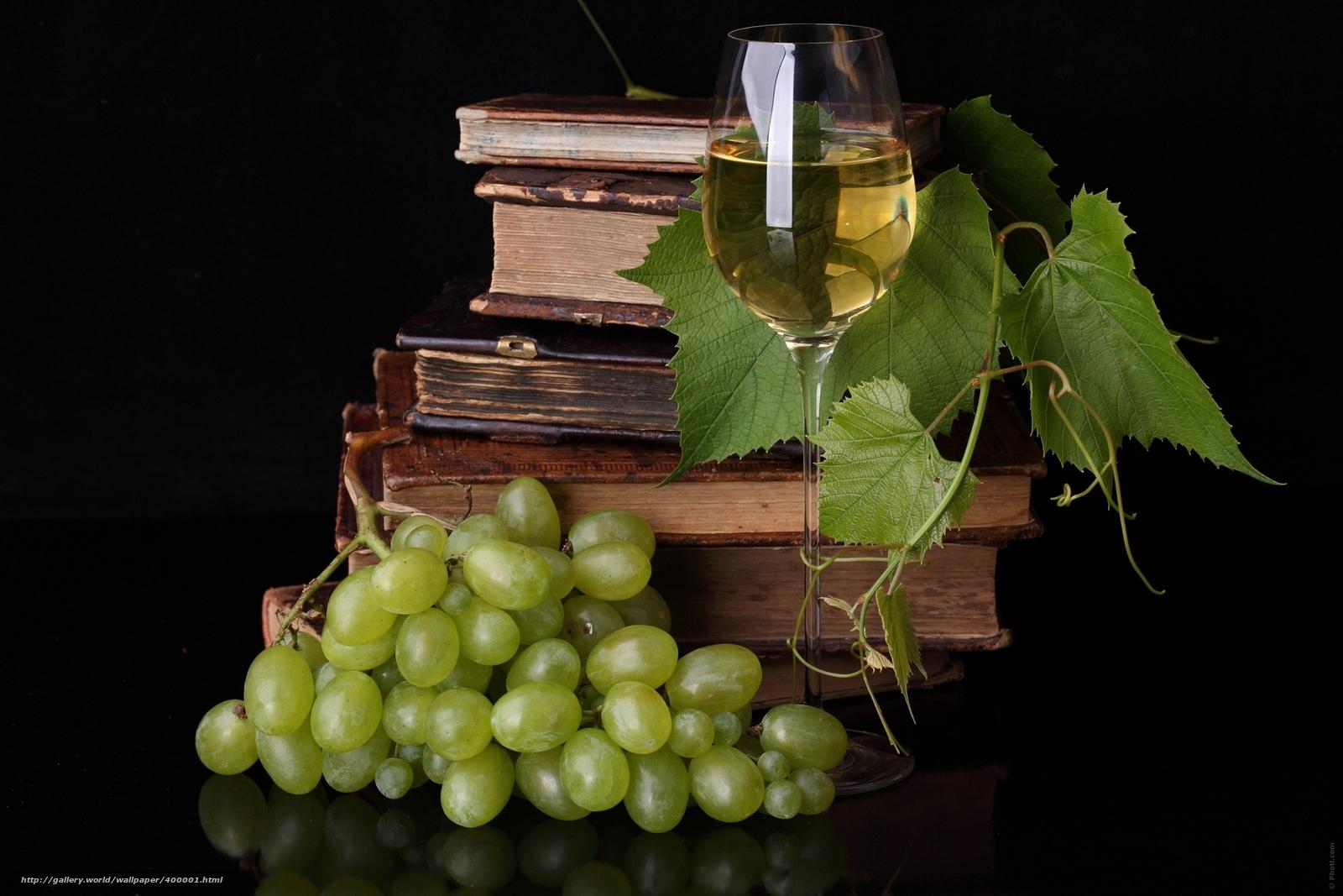 Скачать обои пища для ума,  виноград,  лиана,  книги бесплатно для рабочего стола в разрешении 3000x2000 — картинка №400001