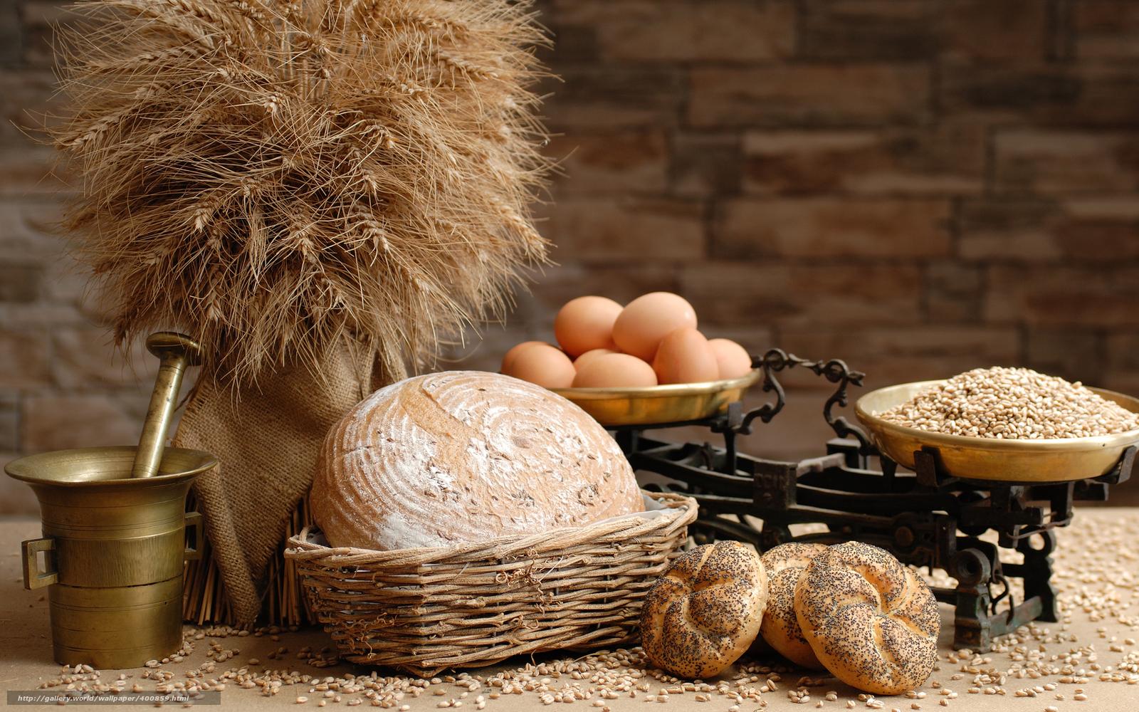 Скачать обои яйца,  зерно,  булочки,  хлеб бесплатно для рабочего стола в разрешении 1680x1050 — картинка №400859