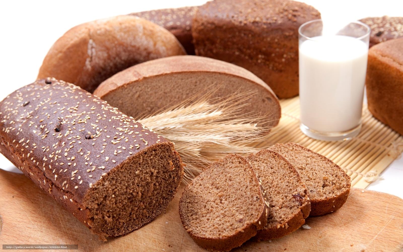 Скачать обои хлеб,  выпечка,  батон,  пшеница бесплатно для рабочего стола в разрешении 1680x1050 — картинка №400909