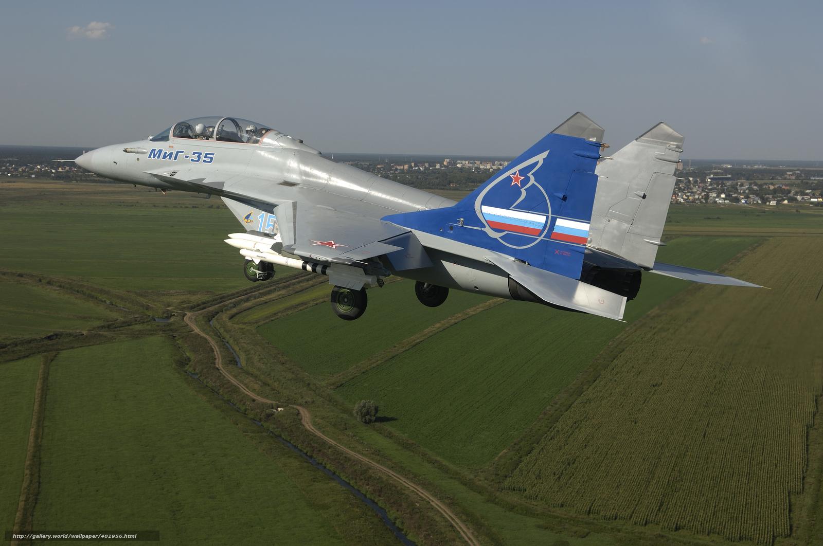 MiG 35 (航空機)の画像 p1_28