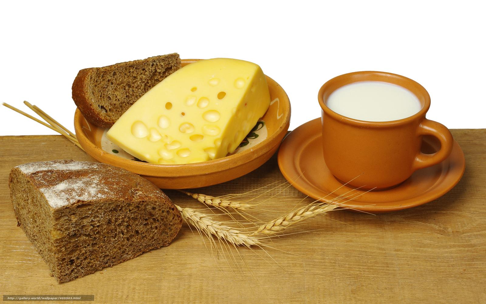 Скачать обои стол,  чёрный хлеб,  сыр,  ломоть бесплатно для рабочего стола в разрешении 1680x1050 — картинка №405503