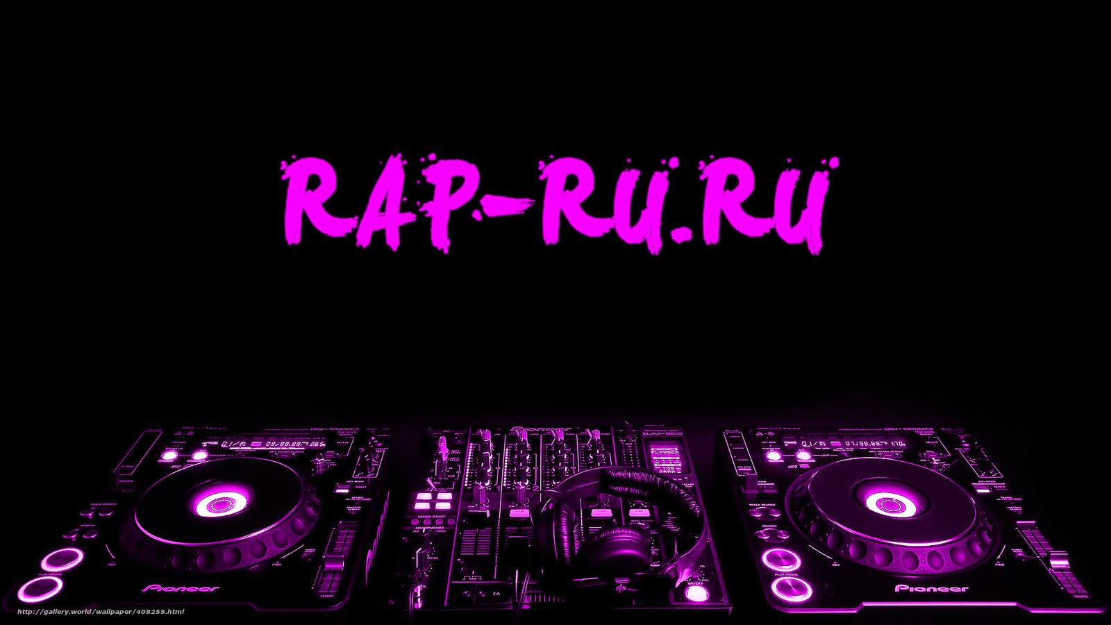壁紙をダウンロード Rap Ru Dj ラップ Rus デスクトップの解像度のための無料壁紙 19x1080 絵 4055